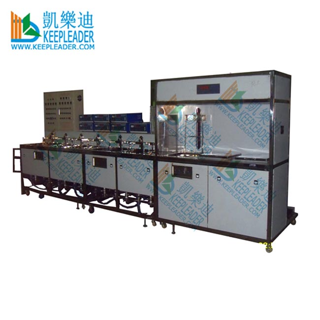 optical glass ultrasonic cleaning machine