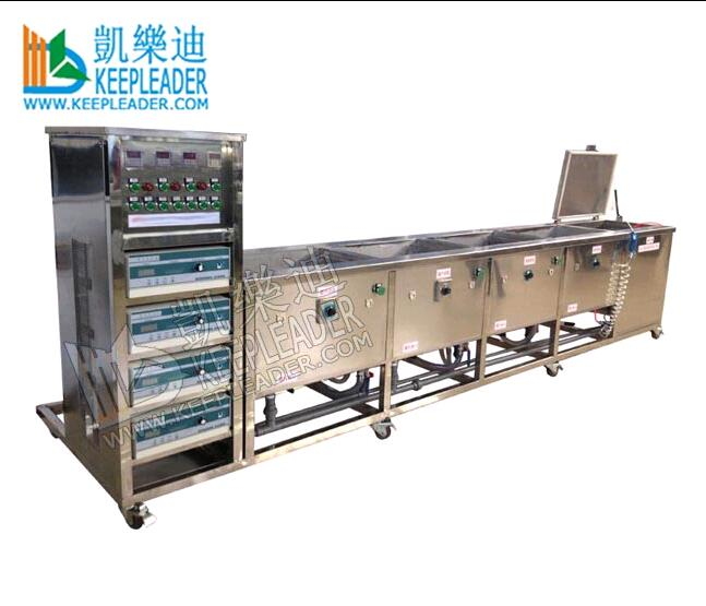 Hardware Parts Ultrasonic Cleaning machine